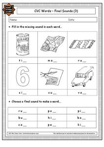 CVC Words - Final Sounds Worksheet