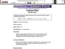 Cyberspace Lesson Plan