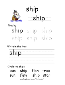 First Word: Ship Worksheet