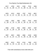 Four-Digit by Two-Digit Multiplication (D) Worksheet