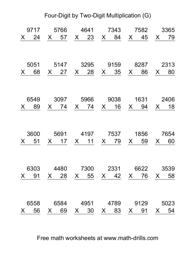 Four Digit by Two Digit Multiplication G 5th 6th Grade – Four Digit Multiplication Worksheets