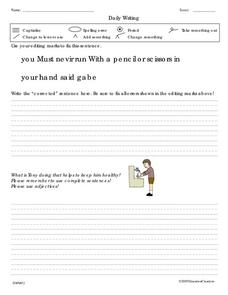 Daily Writing Worksheet