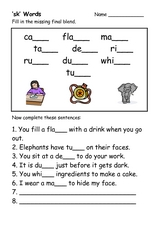 sk Words Worksheet