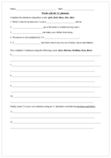 IR phoneme Worksheet