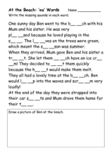 At the beach: ea words Worksheet