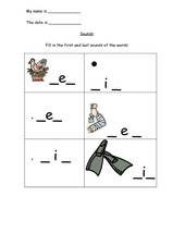 Sounds: First and Last Worksheet