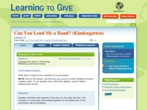 Can You Lend Me a Hand? Lesson Plan