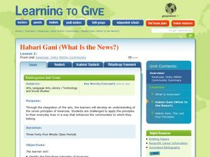 Habari Gani: What is the News? Lesson Plan