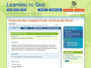 Poetry for the Common Good Lesson Plan