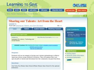 Sharing our Talents: Art from the Heart Lesson Plan