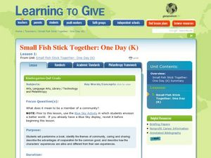 Small Fish Stick Together Lesson Plan