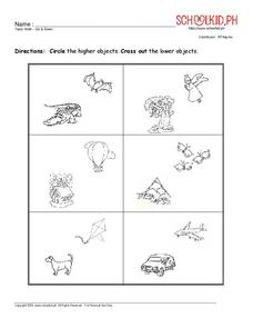 Math - Up & Down Worksheet