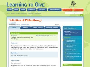 Definition of Philanthropy Lesson Plan