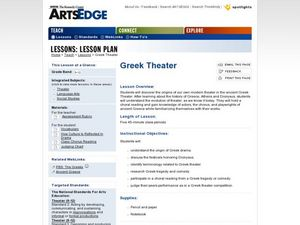 Greek Theater Worksheet
