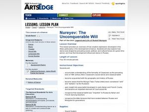 Nureyev:  The Unconquerable Will Worksheet