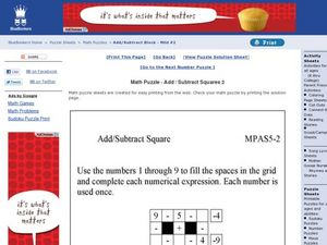 Add and Subtract Squares Worksheet