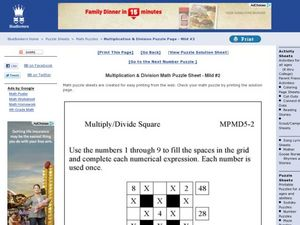 Multiplication & Division Puzzle Square Worksheet