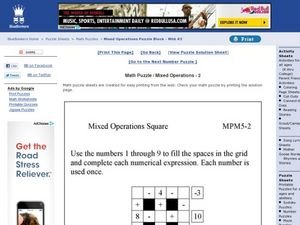 Mixed Operations Square Worksheet