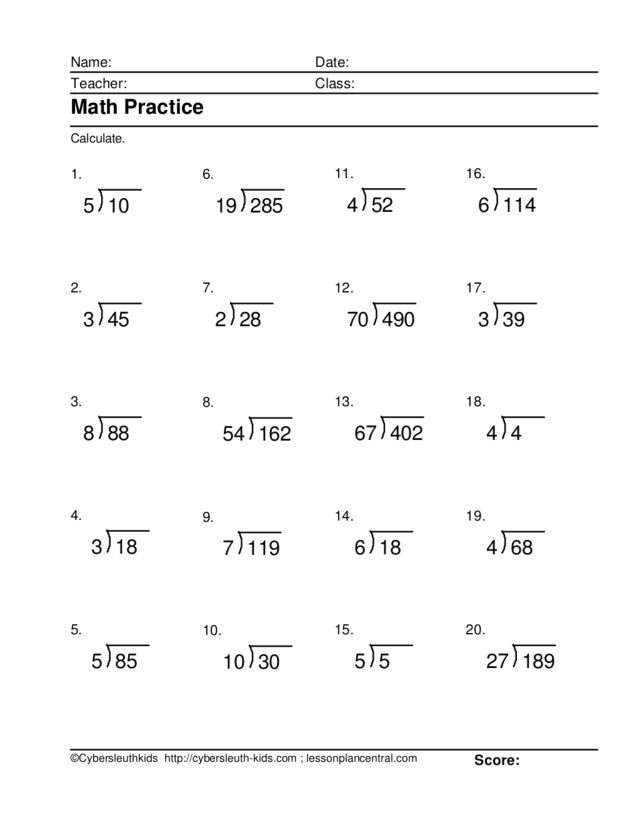 Math Practice: Division-No Remainders #2 Worksheet