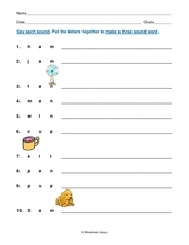 Letter Sounds - Three Letter Sounds Worksheet