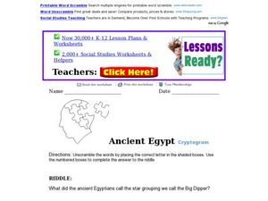 Ancient Egypt Cryptogram Worksheet
