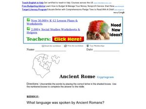 Ancient Rome Cryptogram Worksheet
