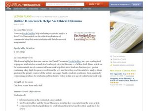 On-Line Homework Help:  An Ethical Dilemma Lesson Plan