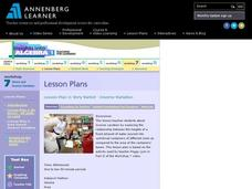 Very Varied - Inverse variation Lesson Plan