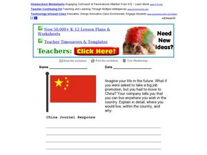 China Journal Response Worksheet