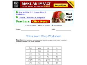 China Word Chop Worksheet Worksheet