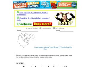 Cryptogram: Grade Two Vocabulary List One Worksheet