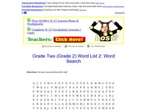 Grade Two (Grade 2) Word List 2: Word Search Worksheet