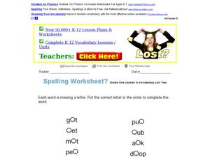 Grade One Spelling Worksheet