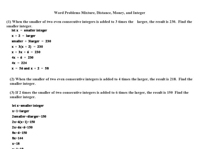 Word Problems Mixture Distance Money and Integers 8th 9th – Integers Word Problems Worksheet