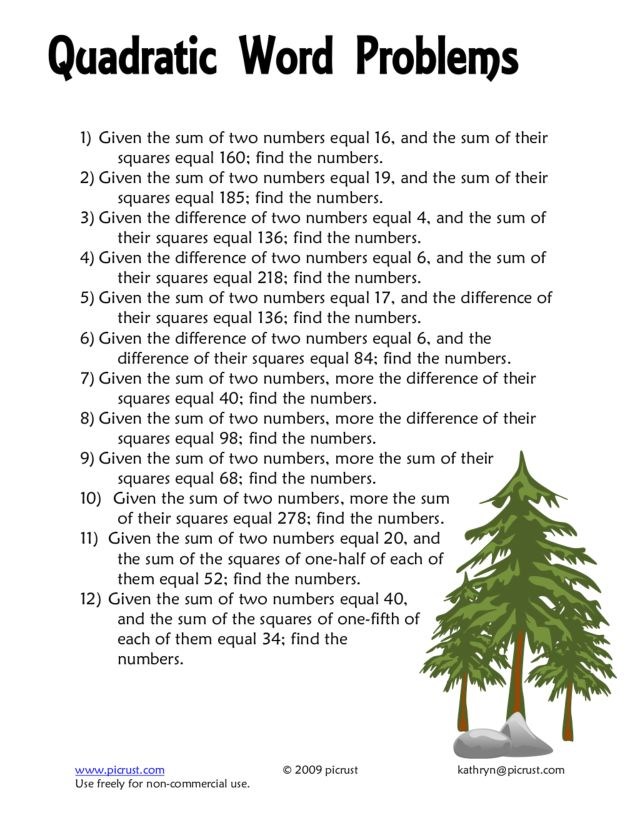 Quadratic Word Problems Worksheet for 8th - 10th Grade | Lesson Planet