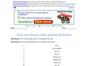 Arbor Day Missing Letter Spelling Worksheet Worksheet
