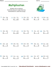 Multiplication: Dollars and Cents Worksheet