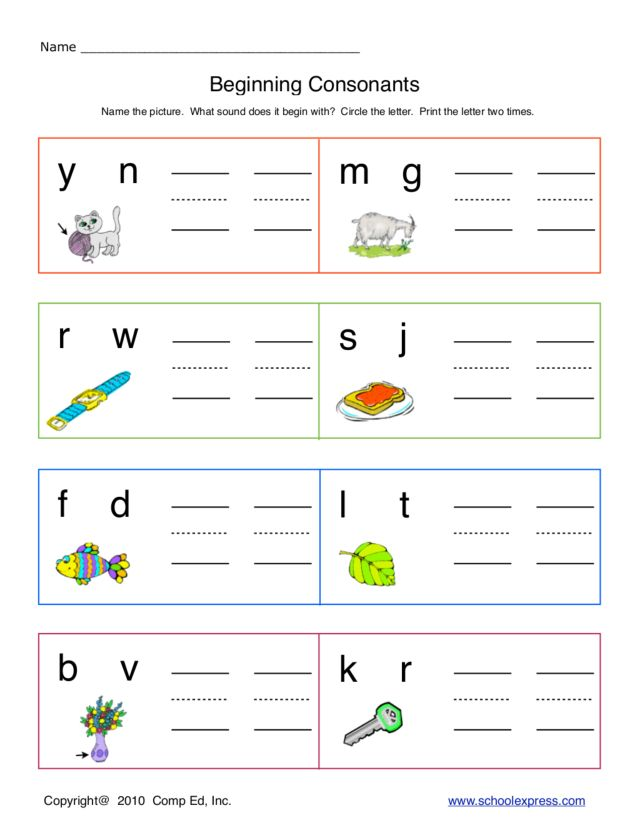 Beginning Consonants: Print the Letter Two Times Worksheet