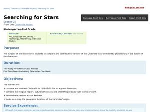 Searching for Stars Lesson Plan