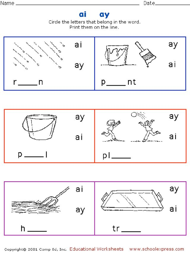 Ai And Ay Worksheet For 1st 2nd Grade Lesson Planet