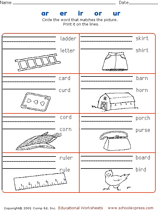 Ar Phonics Worksheets For First Grade - and or words ...