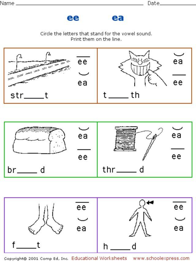 Vowel Digraphs Ee And Ea Worksheet For 1st 2nd Grade