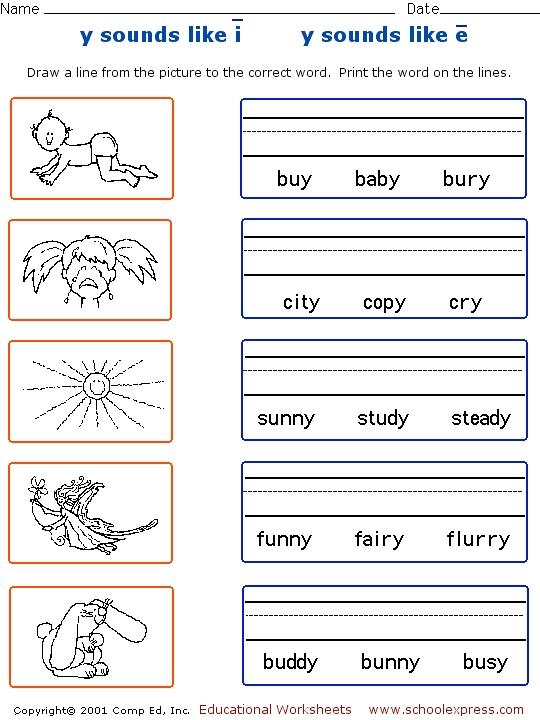 all worksheets y sounds like e worksheets printable worksheets guide for children and parents. Black Bedroom Furniture Sets. Home Design Ideas