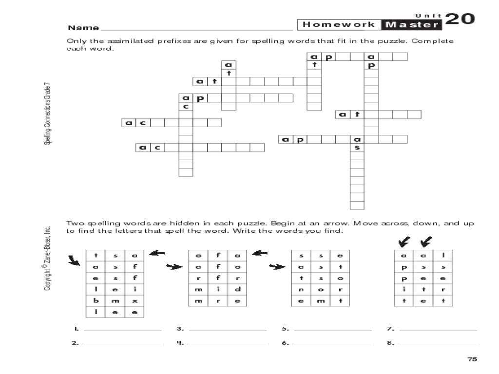hidden spelling words worksheet for 2nd 3rd grade lesson planet. Black Bedroom Furniture Sets. Home Design Ideas