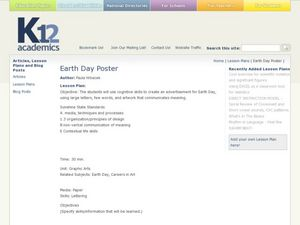 Earth Day Poster Lesson Plan