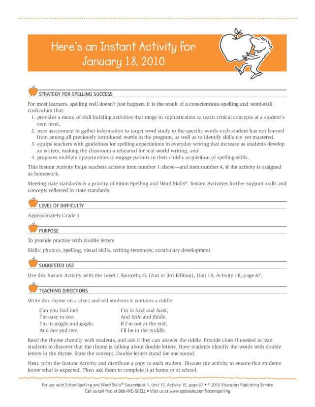 Spelling With Double Letters Lesson Plan Spelling With Double Letters Lesson Plan