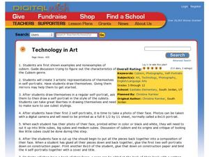 Technology in Art Lesson Plan