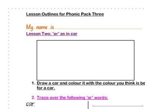 """Ar"" as in Car Lesson Worksheet"