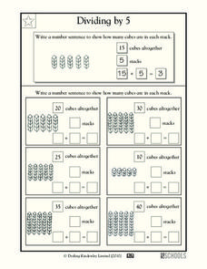Dividing by 5 Worksheet