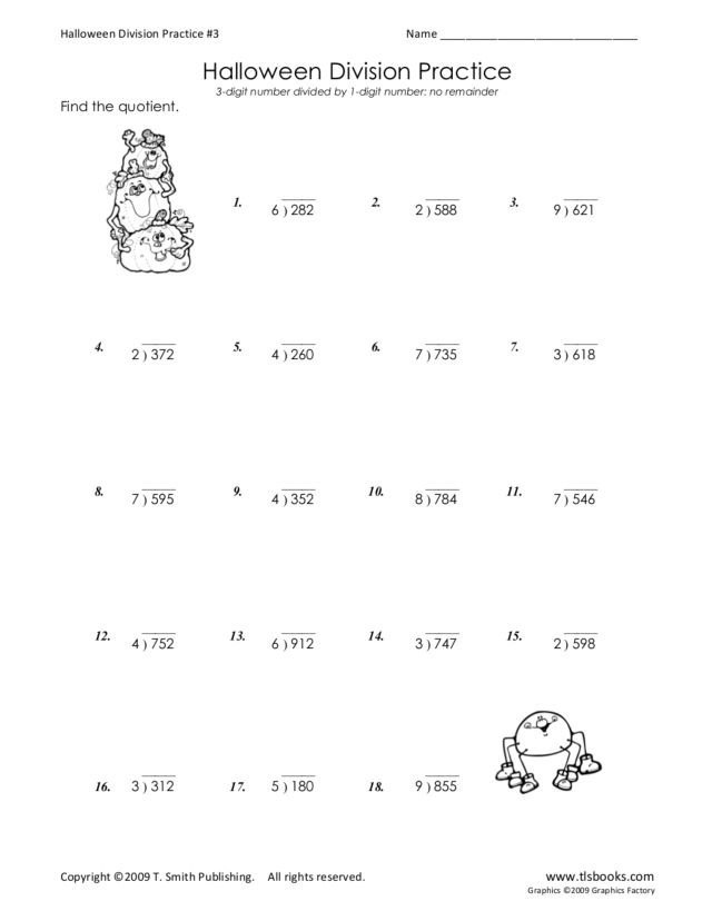 Halloween Division Practice: 3 digits, no remainder Worksheet for ...